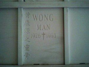 Wong Man