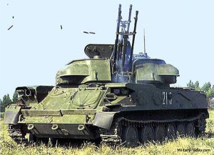 The ZSU 23-4 Shilka