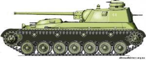 A-44 'mystery' tank