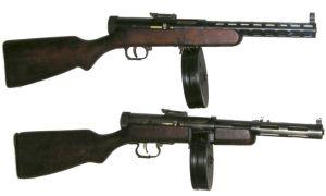 Pistolet-Pulemyot Degtyarova PPD40