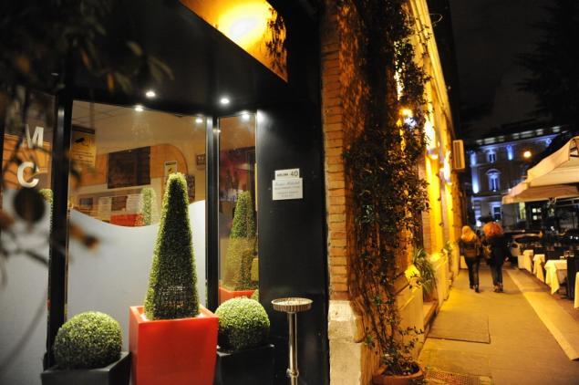 Europa Multiclub entrance