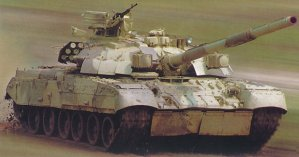 t84 main battle tank