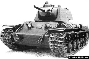 t150_tank