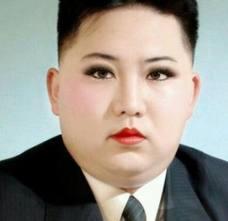 KimJongUnasWoman