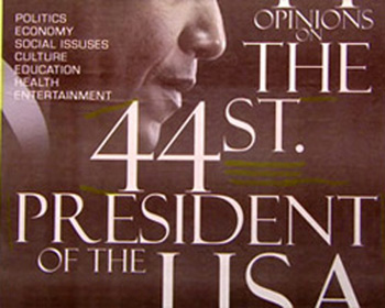 np_our44stpresident