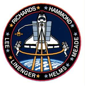 sts-64-patch