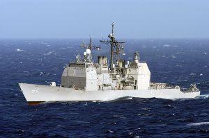 USS_Gettsyburg_(CG-64)
