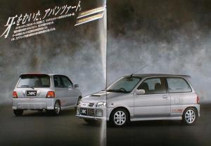 Daihatsu Mira L500