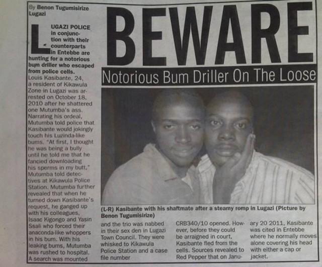 np_Beware
