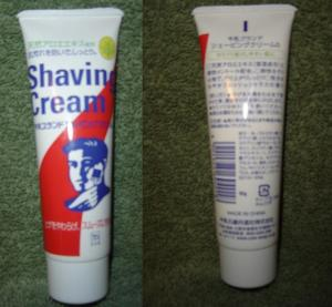 Cow-Soap Shaving Cream