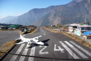 Did You Know lukla-airport