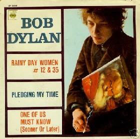 Dylan rainydaySP