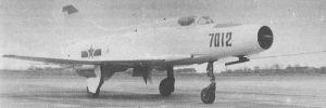 NAMC J-12