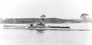 USS S12 SS117