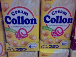 sn-creamcollon