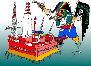 Greenpeace pirates