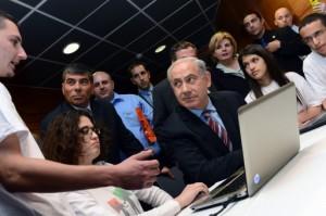 Netanyahu online