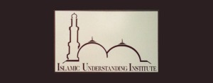 logo islamic-understanding-institute