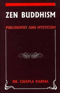 zen_buddhism_philosophy_and_mysticism