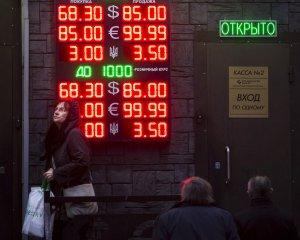 APphoto_Russia Economy
