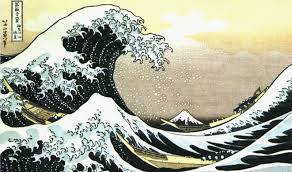 Kamikaze or 'Divine Wind'