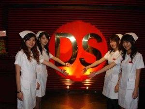 D.S. Music Restaurant Taiwan