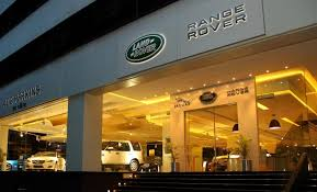 Range Rover car showroom